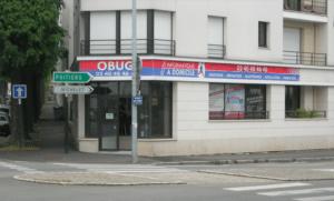 Atelier Informatique à Nantes